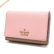 kate spade ケイトスペード 小銭入れ CAMERON STREET BECA 定期入れ付 レザー コインケース ライトピンク×ベージュ PWRU5096 910 PINK SUNSET / TOASTED WHEAT
