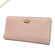 kate spade ケイトスペード ラウンドファスナー 長財布 JACKSON STREET LACEY レザー ライトピンク PWRU5596 662 ROSE CLOUD