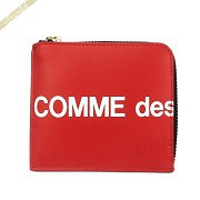 COMME des GARCONS コムデギャルソン ミニ財布 ロゴ レザー L字ファスナー コインケース レッド SA3100HL HUGE LOGO RED